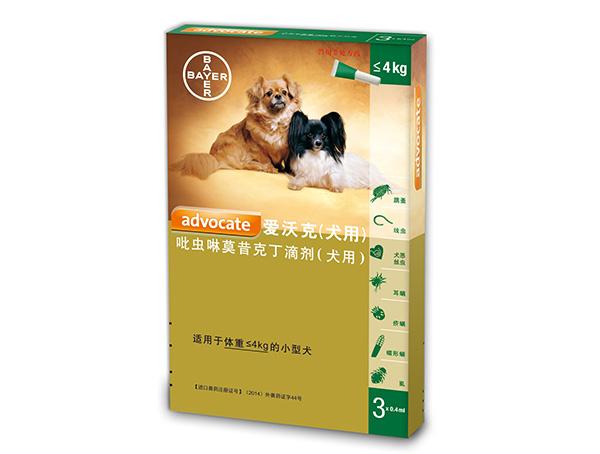 吡虫啉莫昔克丁滴剂(犬用4kg以内)