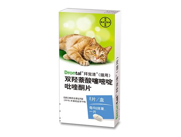 双羟萘酸噻嘧啶吡喹酮片(猫用)