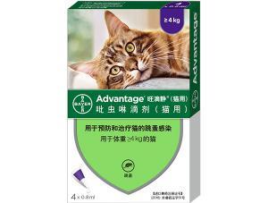吡虫啉滴剂(猫用大于4kg)