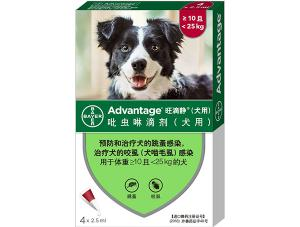 吡虫啉滴剂(犬用10kg~25kg)