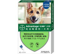 吡虫啉滴剂(犬用25kg~40kg)