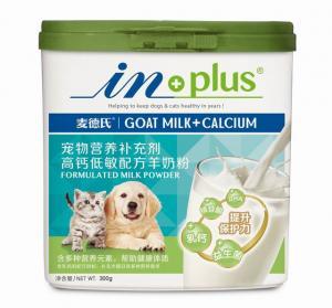 高钙低敏配方羊奶粉